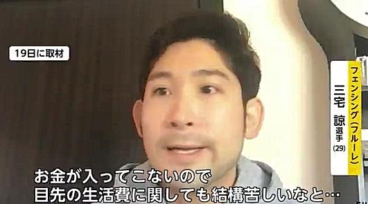 """ジャンプ 規定 スキー スーツ スキージャンプの注目は""""-4cm""""。新ルールに日本勢は対応できるか?(2/2)"""